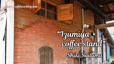 Izumiya Coffee Stand◇埼玉県志木市