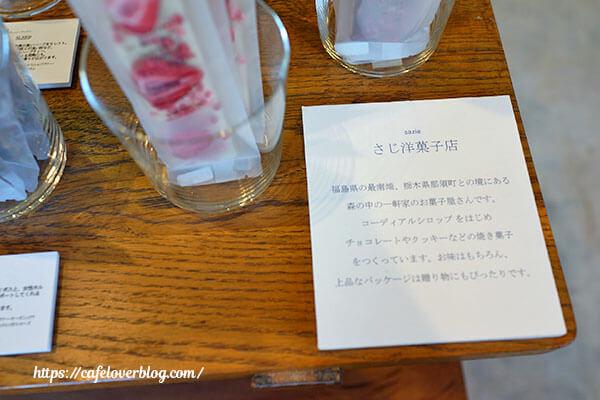 manocafe◇店内(物販コーナー)