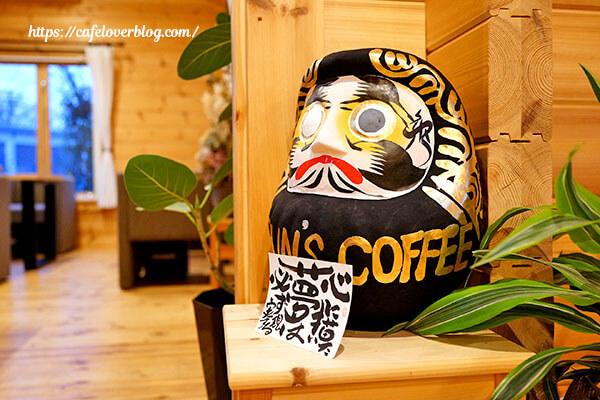 SUN'S COFFEE◇店内
