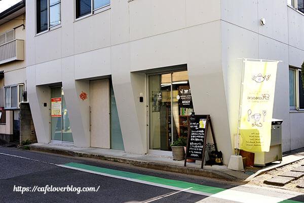 おいしいハーブティーとスープのお店 葉の園(Hanoen)◇外観