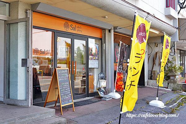 Sal cafe&gallery◇外観