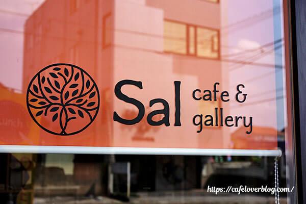 Sal cafe&gallery◇店外