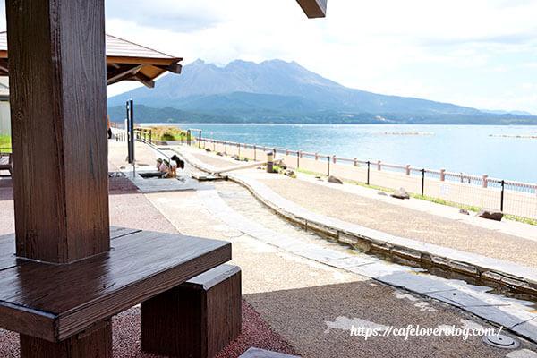 道の駅たるみず湯っ足り館の足湯と桜島