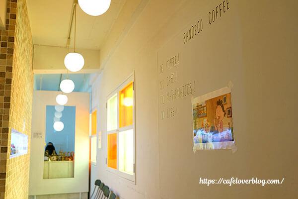 SANDECO COFFEE~数学カフェ~◇エントランス