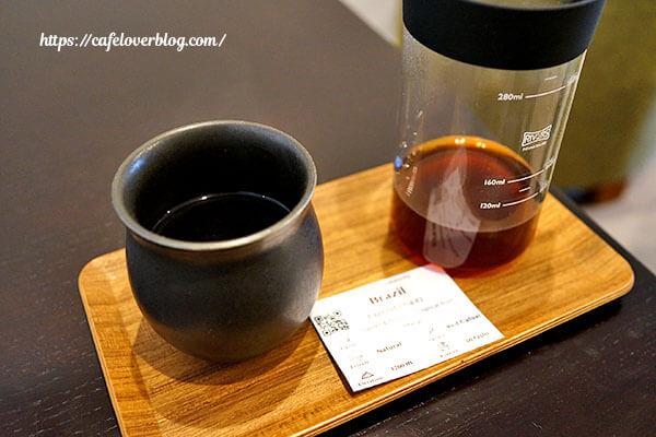 FRUITFUL COFFEE◇Black Coffee(ブラジル)