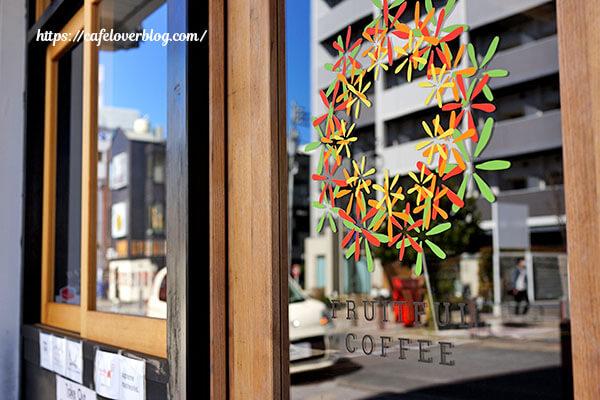 FRUITFUL COFFEE◇ドア