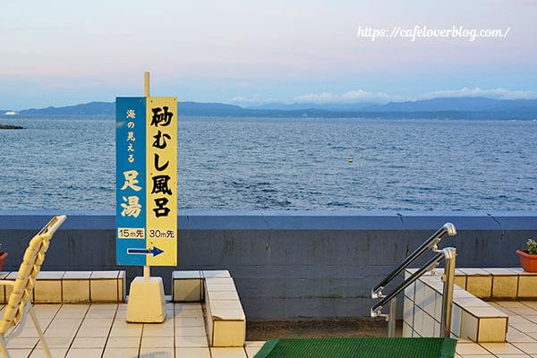 指宿海上ホテル◇鹿児島県指宿市