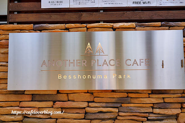 ANOTHER PLACE CAFE◇看板