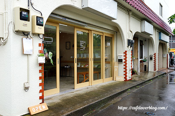 lit coffee service◇外観