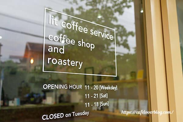 lit coffee service◇エントランス