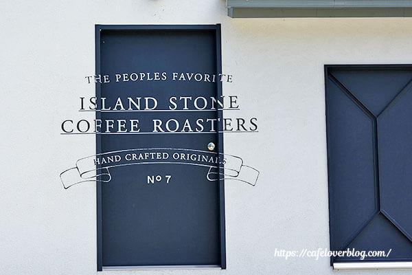 ISLAND STONE COFFEE ROASTERS◇店外