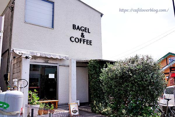 こむぎ〜BAGEL&COFFEE◇外観