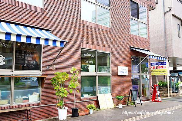 cafe&roaster Strange Fruit◇外観