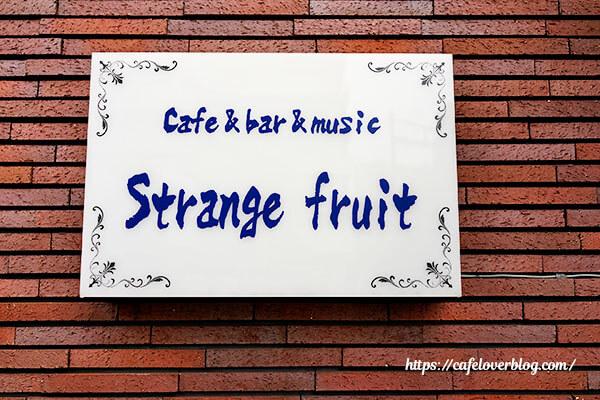 cafe&roaster Strange Fruit◇看板