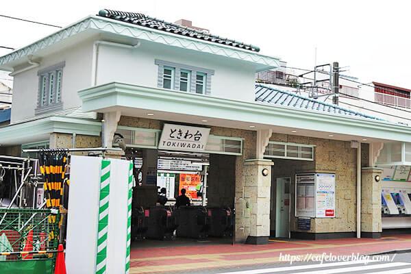ときわ台駅(東武東上線)大谷石が使われた新しい駅舎