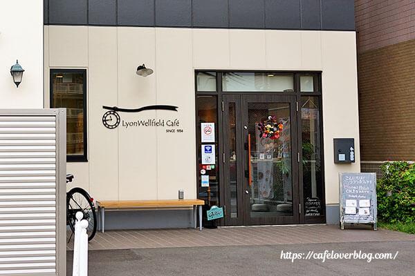 LyonWellfield Cafe◇外観