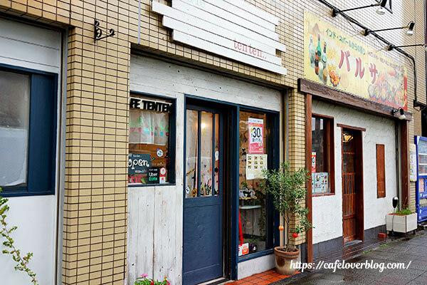 Café tenten..◇外観