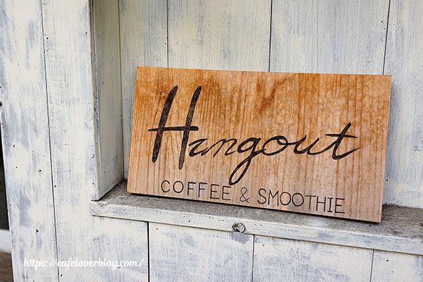 Hangout◇看板