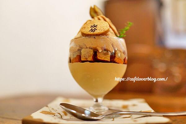 Cafe mikumari◇parfait brun mikumari