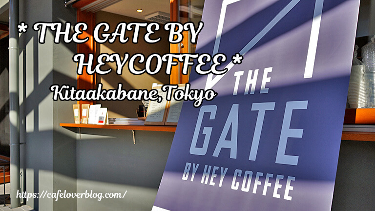 THE GATE BY HEYCOFFEE◇東京都北区(北赤羽)