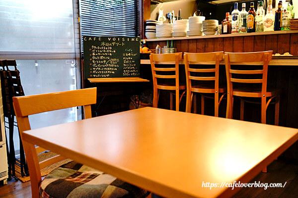 Cafe voisine◇店内