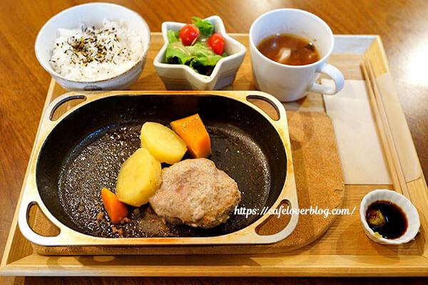 Blue Bird Cafe◇和風ハンバーグ わさび醤油ソース