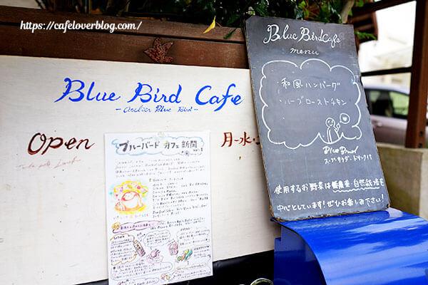 Blue Bird Cafe◇看板