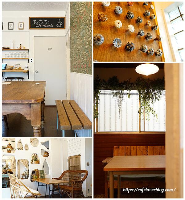 ToiToiToi cafe 〜 yuzuriha◇店内