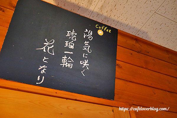 JURIN's GEO◇店内