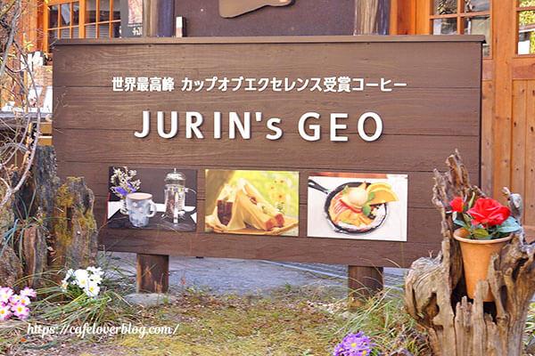 JURIN's GEO◇看板