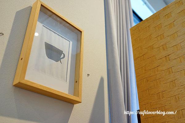喫茶と美容室 茶の間◇店内