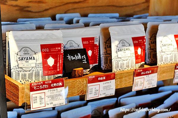 武蔵野樹林カフェ◇店内(物販コーナー)