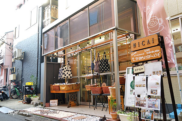 cafe nicai◇外観