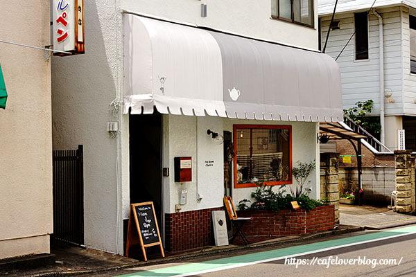 Tea Room Claris's◇外観