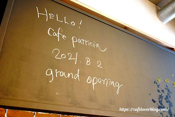 cafe patricia◇店内