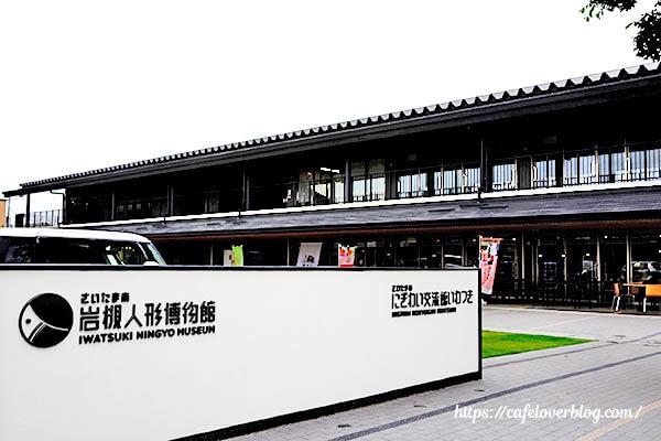 ヨロ研カフェ◇外観